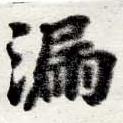 HNG016-0705
