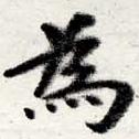 HNG016-0712