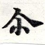 HNG016-0715