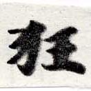 HNG016-0719