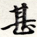 HNG016-0729
