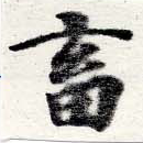 HNG016-0738