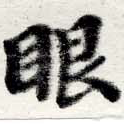 HNG016-0758