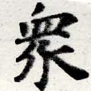 HNG016-0759