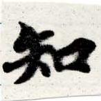 HNG016-0762