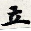 HNG016-0778
