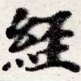 HNG016-0784