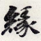 HNG016-0786a