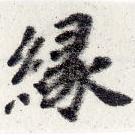 HNG016-0786b