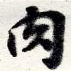 HNG016-0806