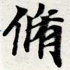 HNG016-0809