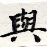 HNG016-0815