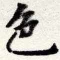 HNG016-0819