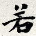 HNG016-0822