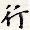 HNG016-0840