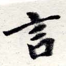 HNG016-0852