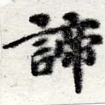 HNG016-0865