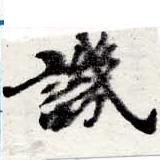 HNG016-0870