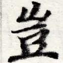 HNG016-0876