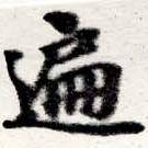 HNG016-0902