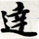 HNG016-0905