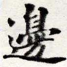 HNG016-0910
