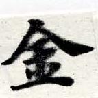 HNG016-0917