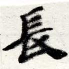 HNG016-0924