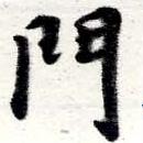 HNG016-0925