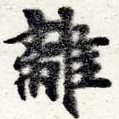 HNG016-0934