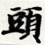HNG016-0941