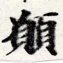 HNG016-0942