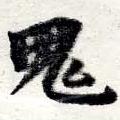 HNG016-0954