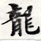 HNG016-0957