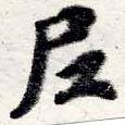 HNG016-0963b