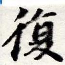 HNG016-0964a