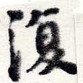 HNG016-0964b