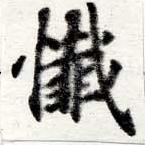 HNG016-0966a