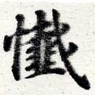 HNG016-0966b