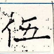 HNG019-0012