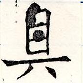 HNG019-0019