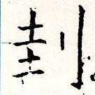 HNG019-0026