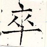 HNG019-0032