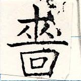 HNG019-0039