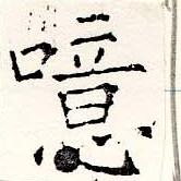 HNG019-0043