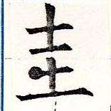 HNG019-0053
