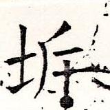 HNG019-0054