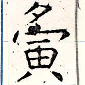 HNG019-0057
