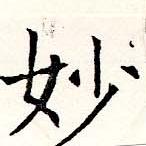 HNG019-0063