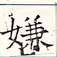 HNG019-0065
